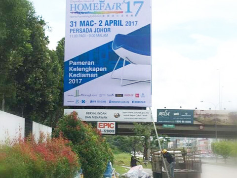 Homefair Branding