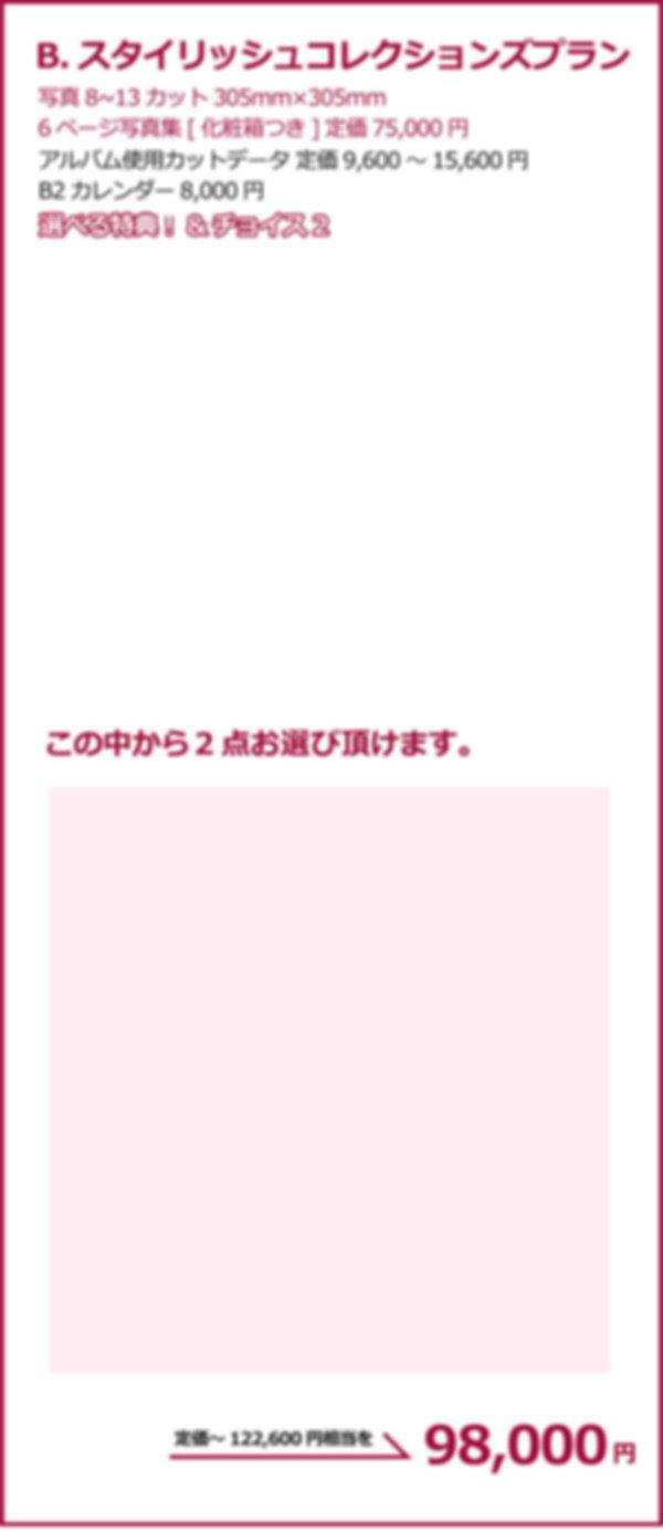 m版のコピー.jpg