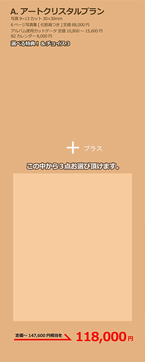 背景m.jpg