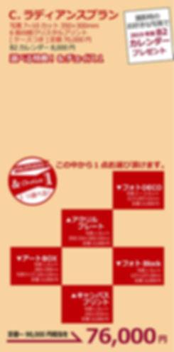 PC版のコピー.jpg