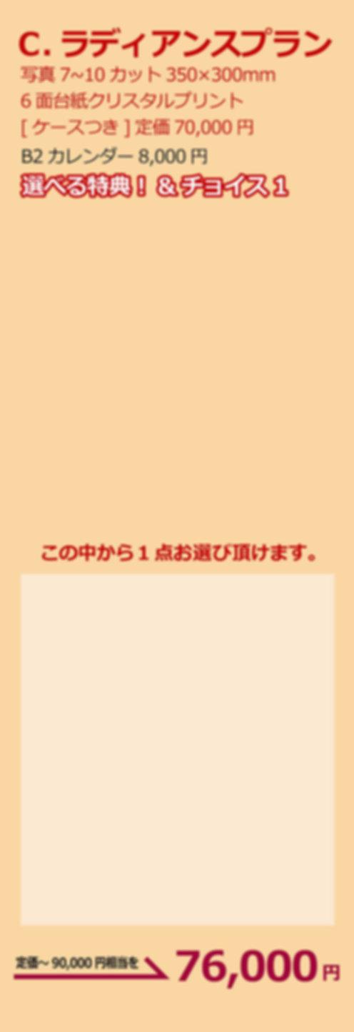 モバイル.jpg