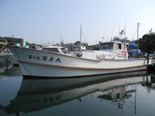 第十五榮昇丸