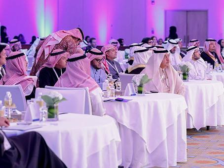 مشاركة متميزة لشركة الواحات في منتدى ماسك  السنوي للإستثمار 2018