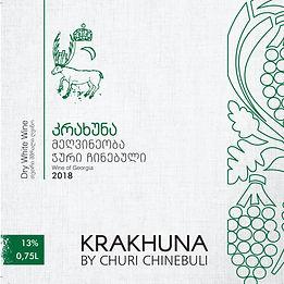 KRAKHUNA-2019-PRINT-2.jpg