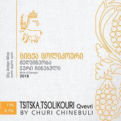TSITSKA tsolikOURI QVEVRI-1.jpg