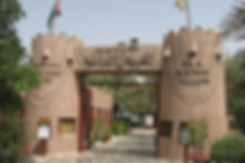 Hatta-safari-village-750x500.jpg