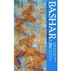 BASHAR1