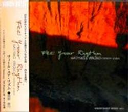 """瞑想CD""""Feel Your Rhythm"""""""