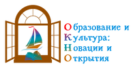 ОКНО ЦВ эмблема+лого.png