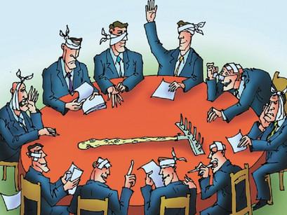 Состоялось заседание технического комитета по стандартизации