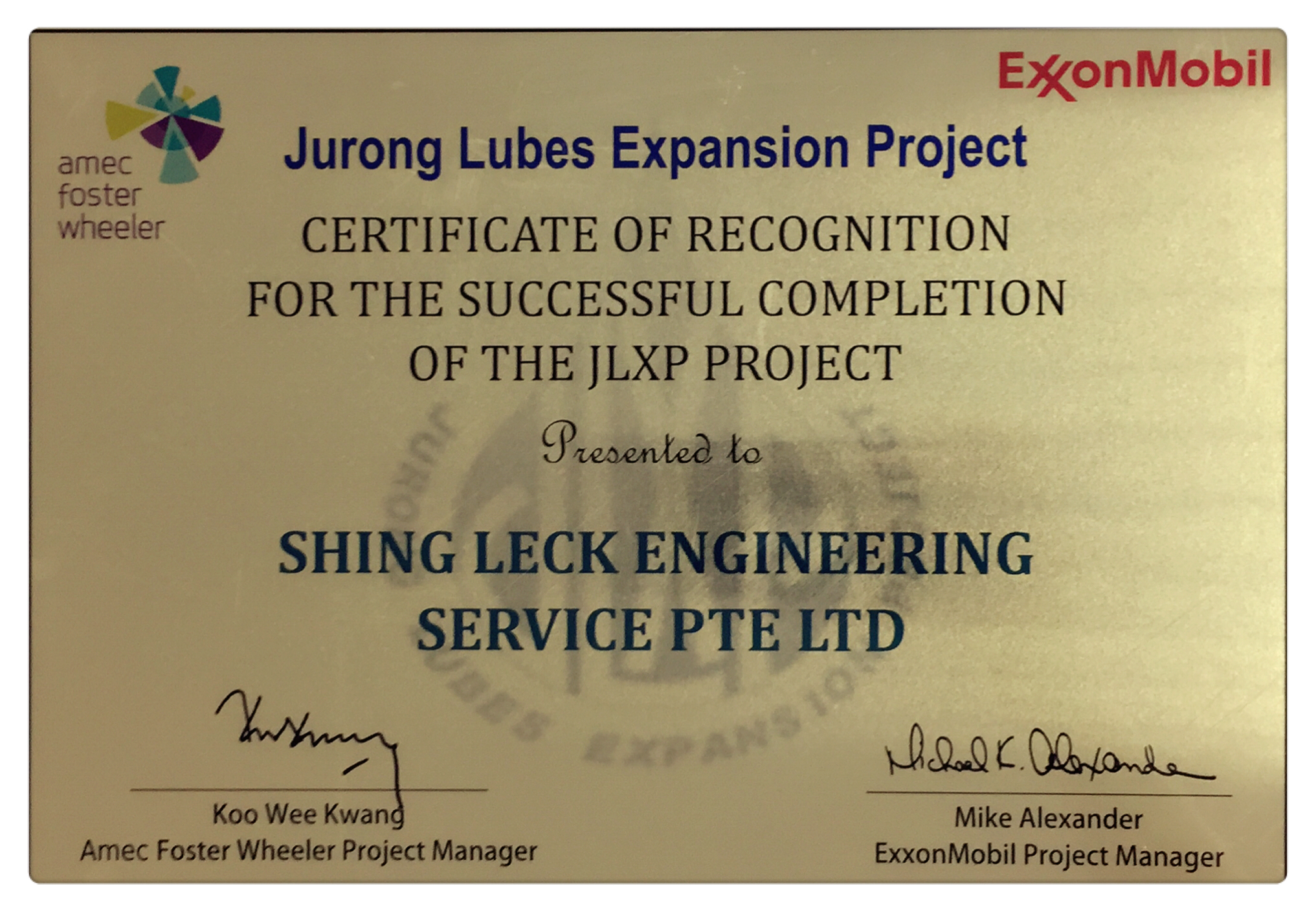Jurong Lubes  Expansion Project Certificate of Recognition