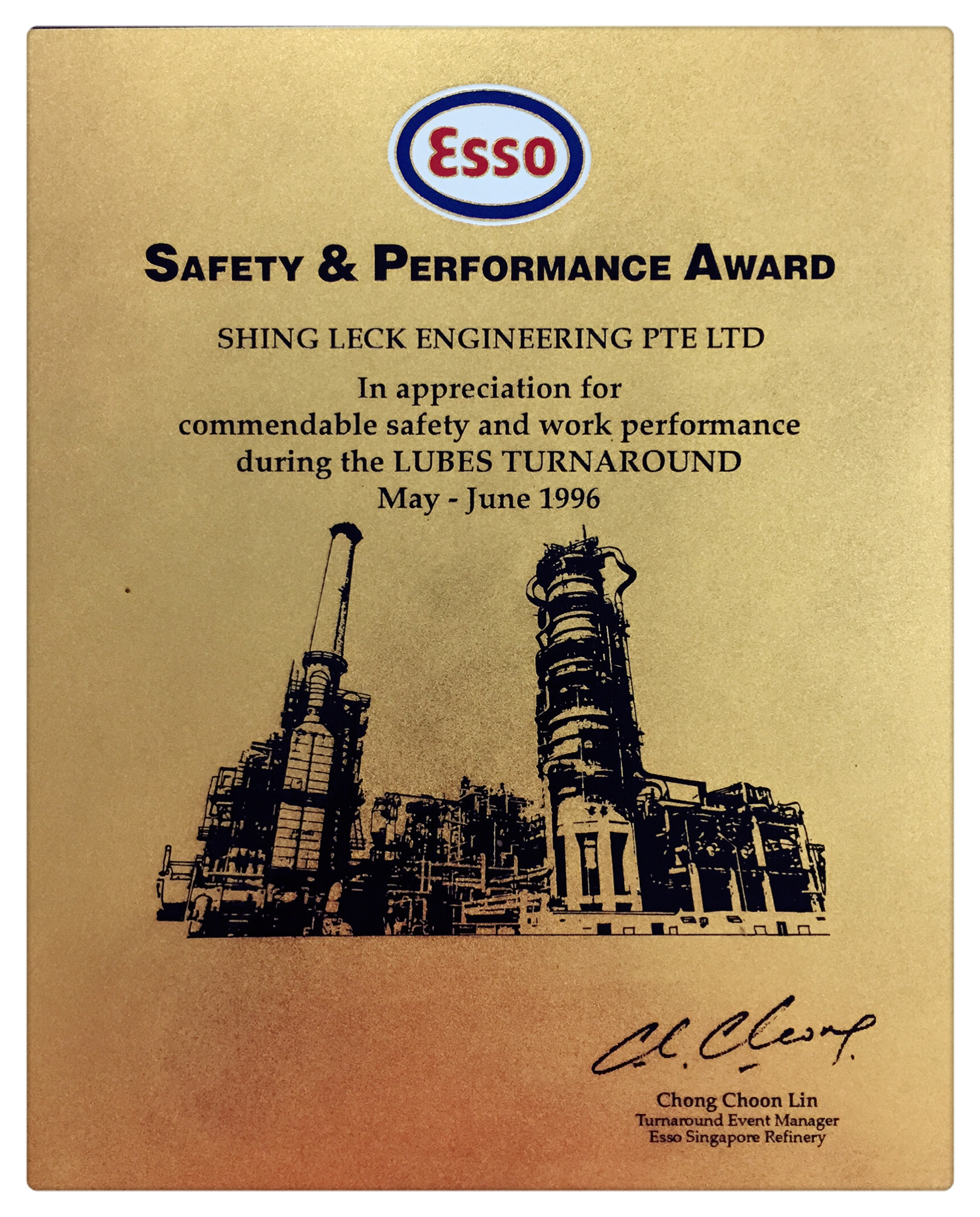 EM Safety & Performance Award