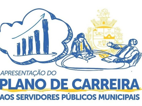 CONFIRA O TEXTO DO PROJETO DE LEI DO PLANO DE CARREIRA DO SERVIDOR DE TATUÍ
