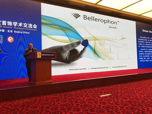 Beijing China.jpg