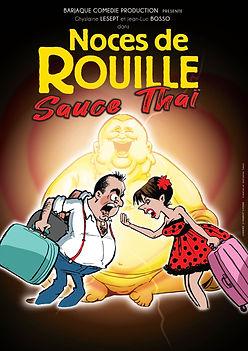 affiche Noces de rouille sauce Thaï.jpg