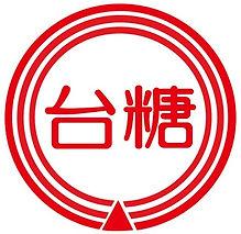 台糖Logo--jpeg檔.jpeg