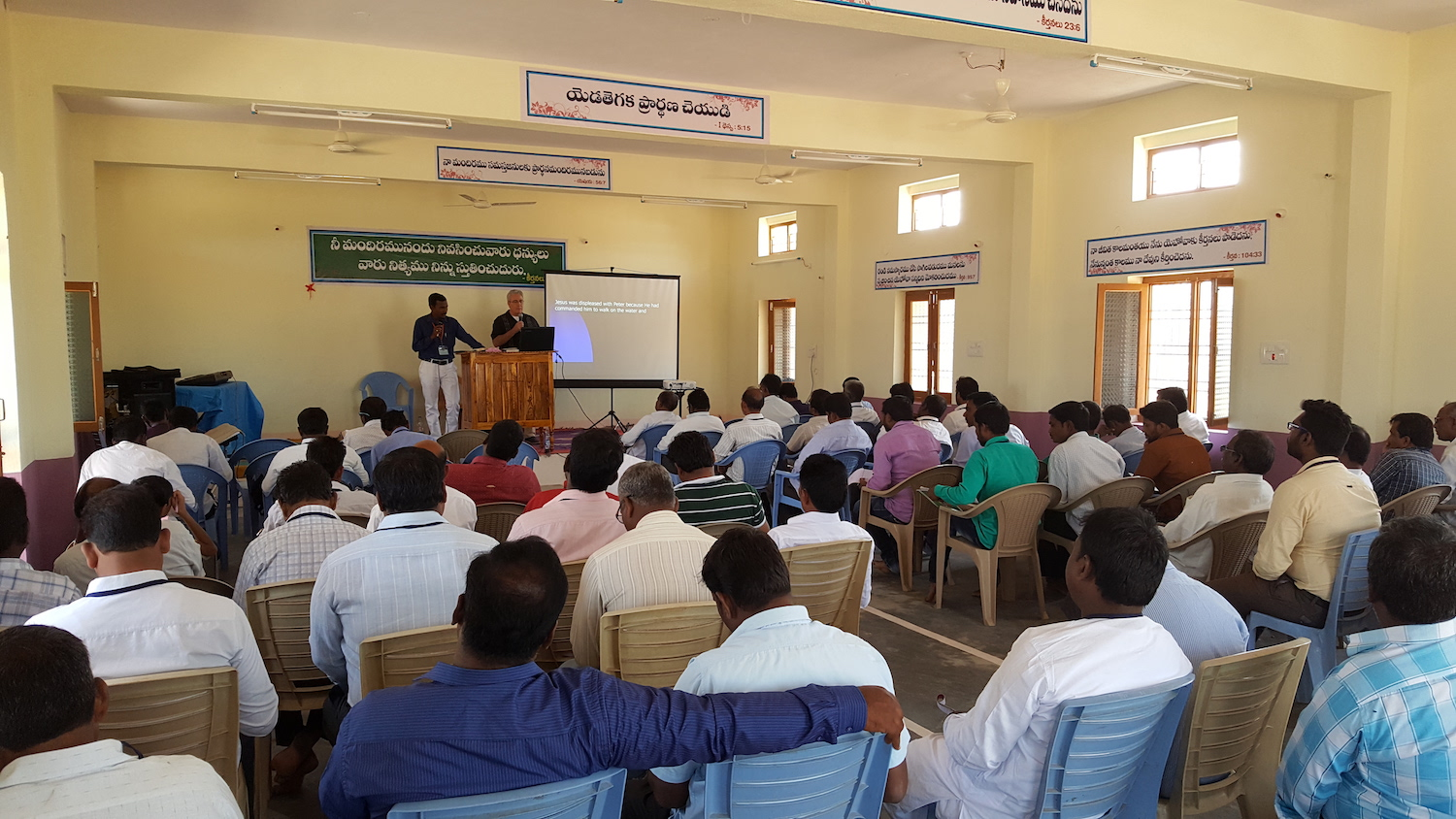 hyderabad-ministry-session