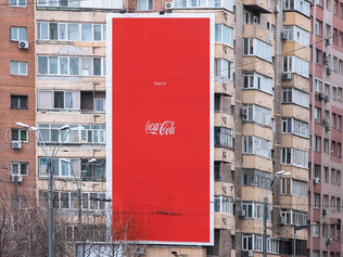 ADdicted: Coca-Cola's Iconic Bottle