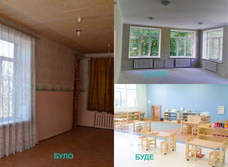 Старт нового проекту в Кременчуці