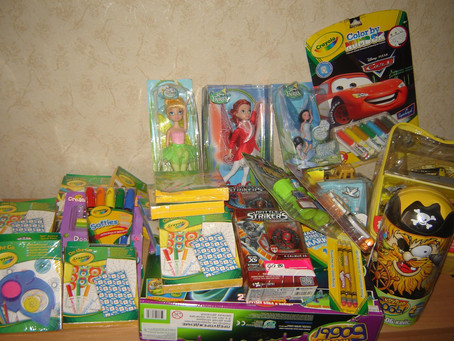 Іграшки до Дня Дитини