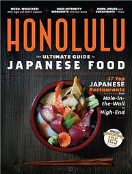 J Salon featured in Honolulu Magazine.