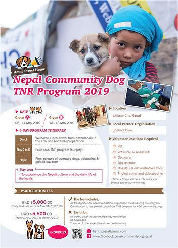HSH_Volunteer 2019_Poster_ENG.jpg