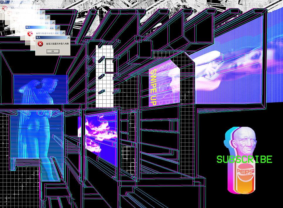 Ad_City_1.jpg
