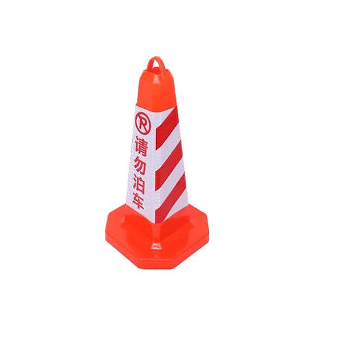 EVA Traffic Cone
