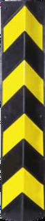 Резиновый Демпфер