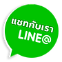 lineadd.png