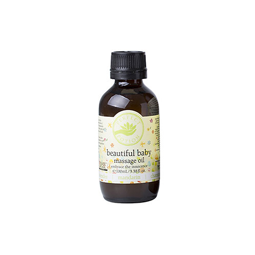 BEAUTIFUL BABY HUSH MASSAGE OIL (Massage oil for Babies)