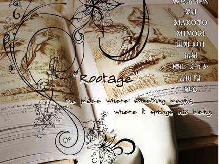"""""""Rootage""""  創作人形展"""