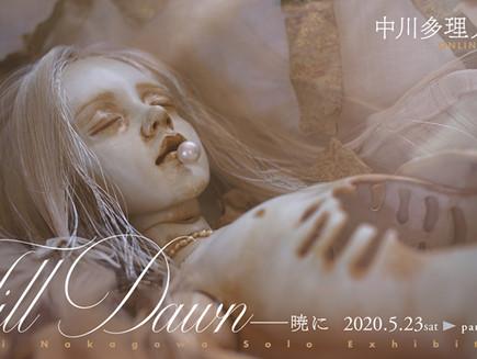 中川多理人形展「Till Dawn――暁に」ギャラリー営業再開!
