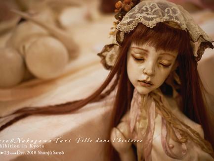 会期延長!◆『夜想#中川多理—物語の中の少女』出版記念展・京都巡回展