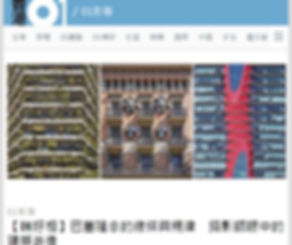 HK01.com barcelonafacades by Roc Isern
