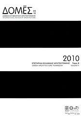 domes 2010 publication