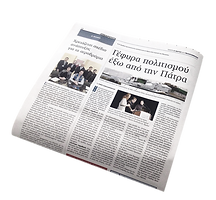 Peloponnisos Newspaper 2nd place publication