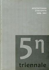 5th triennale publication