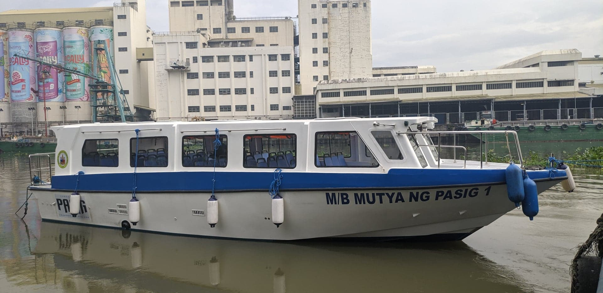 FERRY BOAT 50 pax  Specification:  Overall Length  : 12.98m Breadth             : 3.62m Depth                : 1.8m Draft                  : 0.57m  Inboard Diesel Engine with hydraulic steering