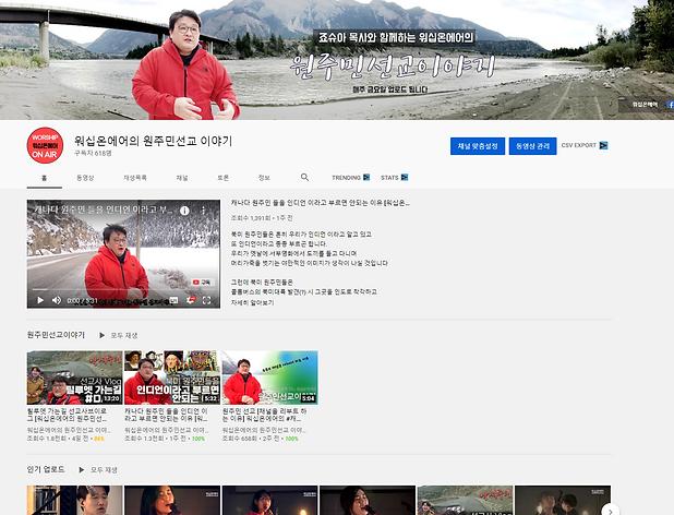 screencapture-youtube-channel-UCSmdQi16w