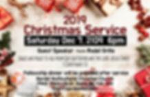 christmas-marketing-plan3.0-01.jpg