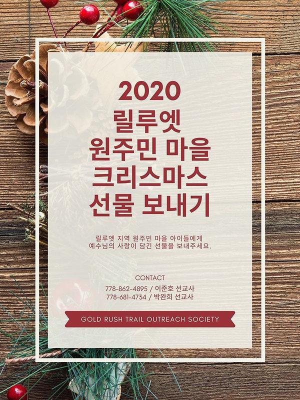 KakaoTalk_20201009_072038450_01.jpg