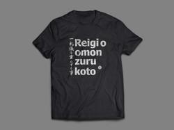 T-Shirt MockUp_Front_arte5branco