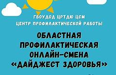 11UtMnOrNvM.jpg