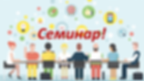 К докладу  Шуруновой 15.03.png