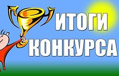 news_30102013_2.jpg