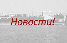 К докладу  Шуруновой 17.02.jpg