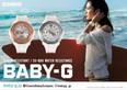 CASIO BABY-G 2017 SPRING/SUMMER PVにBGM提供しました。