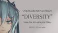 VOCALOID 1st アルバム「DIVERSITY」 リリースのお知らせ