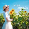 """千花 2nd single """"rise again"""" リリースのお知らせ"""